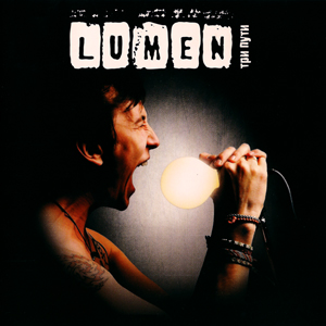 Три пути (CD, 2004)