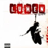 Буря (CD, 2007)