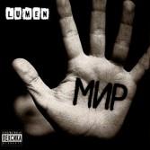 МИР (CD, 2009)