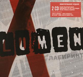 http://lumen.ws/wp-content/uploads/2012/09/lumen-2011-labyrinth-double-cd-300.jpg