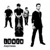 LUMEN-Akustika-2014_cover-300x300